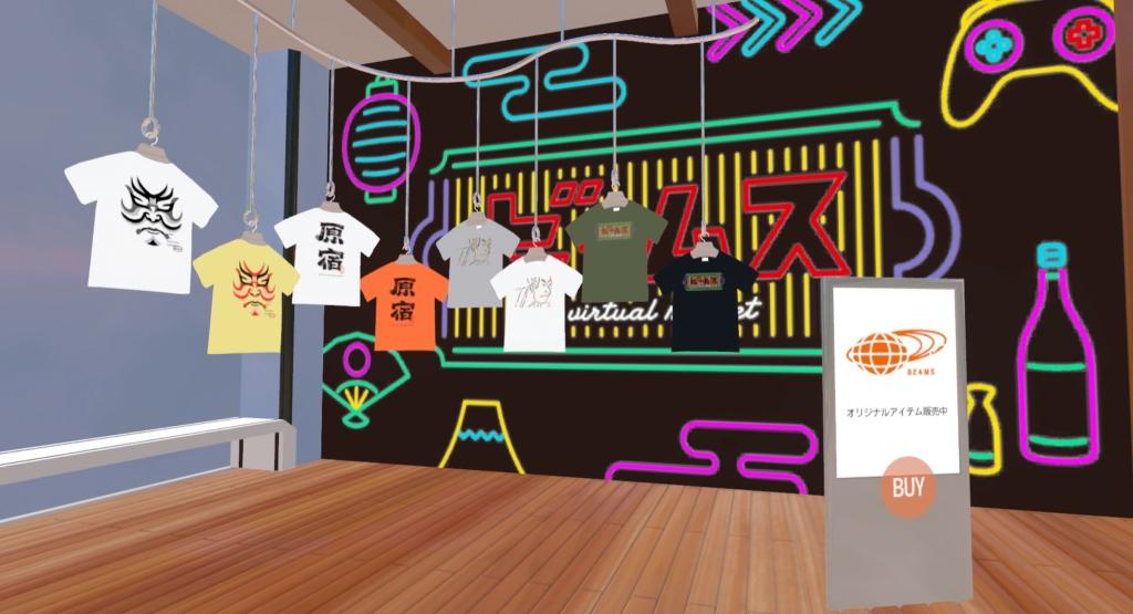 BEAMSバーチャルショップ イベントオフィシャルTシャツ